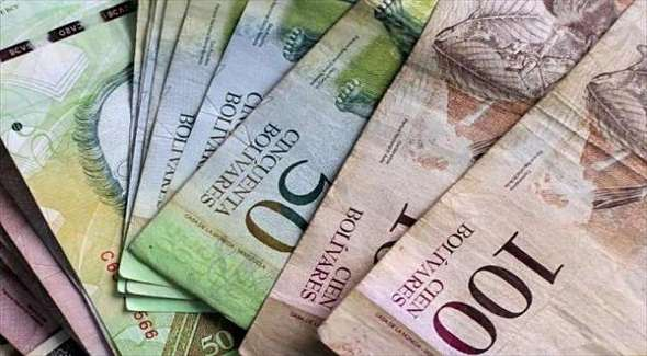 Salario MInimo Dinero